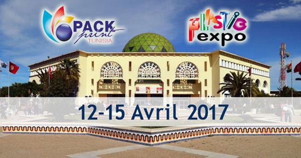 PACK PRINT TUNISIA 2017: Le rendez-vous des professionnels du secteur de l'emballage et de l'imprimerie