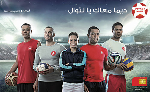 Campagne ESS Mobile by Havas Tunisie