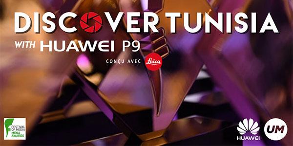 Huawei Mobile et UM Tunisia remportent  un Bronze Award au Festival Of Media Mena 2017