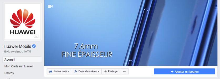 La couverture animée de pages Facebook débarque en Tunisie !