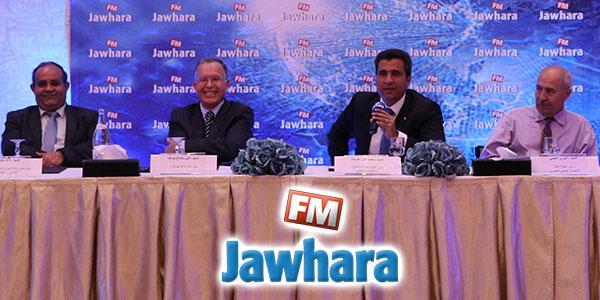 En vidéos : Elargissement de la diffusion de Jawhara FM