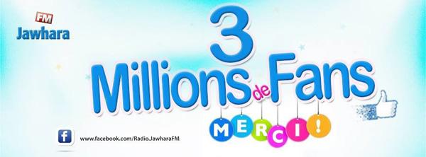 Jawhara FM remercie ses 3 millions fans sur Facebook