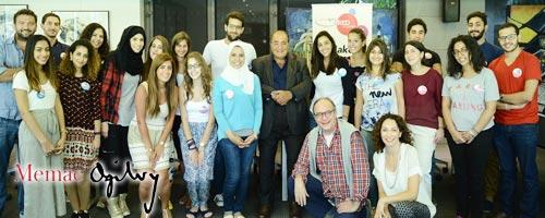Memac Ogilvy lance Red Academy, pour développer la créativité de la nouvelle génération