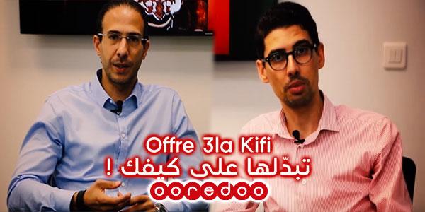 En vidéos : Tous les détails sur l'offre marketing et la com de 3la kifi by Ooredoo