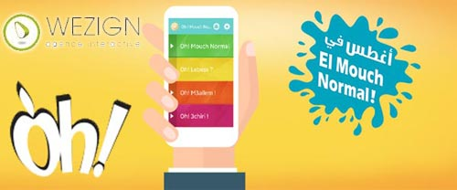 Oh ! Lance une application mobile Android by Wezign