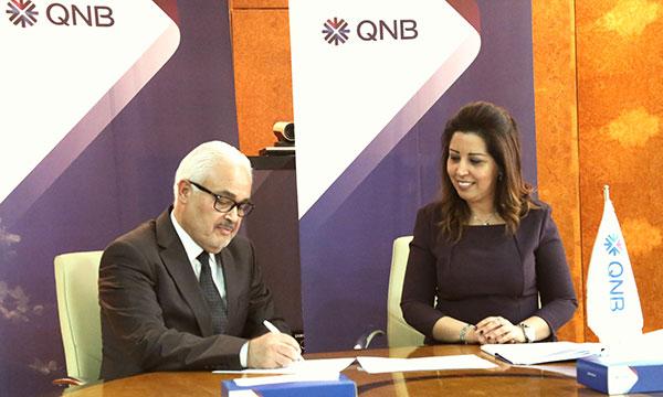 La Qatar National Bank signe un accord de partenariat avec l'agence de communication IBComProd