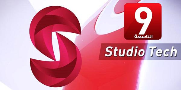 En vidéo : STUDIOTECH la nouvelle émission des nouvelles technologies sur Attessia TV