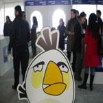 L'événement de la semaine présenté par Samsung & Grey : Angry Birds Cups