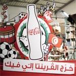 La Saga Coca Cola Kharrej El Grinta