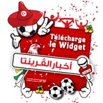 Coca-Cola innove et lance la première vidéo immersive sur Facebook en Tunisie