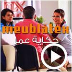 Campagne MEUBLATEX 2014 : la rentrée, se sentir déjà chez soi