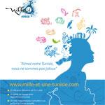 Salon Mondial du Tourisme à Paris : L'hébergement alternatif de laTunisie fait sa révolution