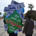 Gagne mille dinars par mois, à vie, une nouvelle campagne de teasing