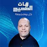 Abdelkader Fraiji présentera Het Ech Andek sur Nessma Tv