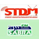 النّقابة التّونسيّة لمديري المؤسّسات الإعلاميّة تدين الإعتداء على إذاعة صبرة أف أم