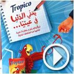 Campagne TROPICO ''Ihalli Iddenya fi 3inaya''  Rentrée 2013/2014