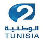 La Chaîne Nationale 2 démarrera, à partir du 2 janvier 2012, sous une nouvelle appellation: