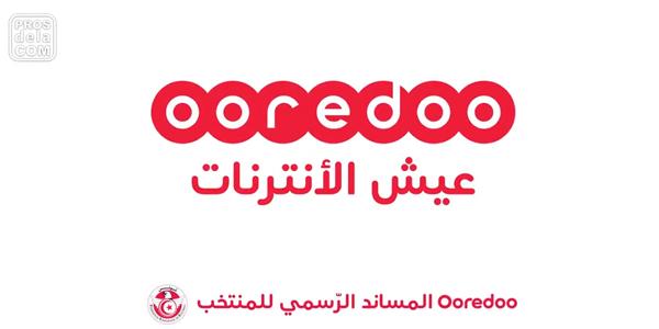 Campagne Ooredoo - Février 2018