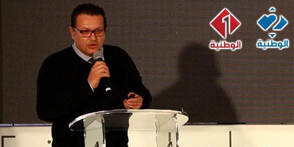 Le bouquet de chaînes TV publiques, par M. Elyes Gharbi, PDG de l'ETT