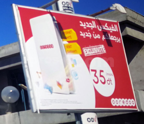 Campagne OOREDOO - Avril 2017