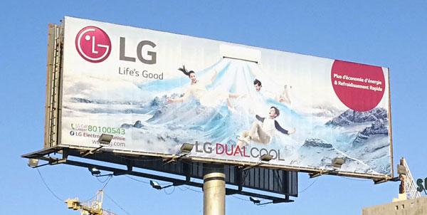 Campagne LG  - Mai 2017