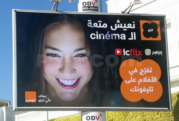 Campagne Orange : Octobre 2017