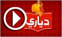 Spot Diari : Ramadan 2013