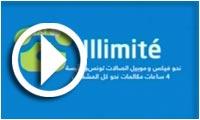 Spot Fixi 50 - Tunisie Telecom - Janvier 2014