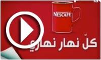 Spot Nescafé