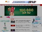 Campagne Attijari Bank sur TUNISCOPE.com