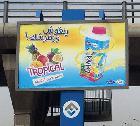 Campagne Danao Tropical - Août 2016