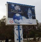 Campagne d'affichage Fourat