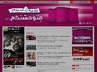 Campagne MAMIE NOVA sur TUNISCOPE.com