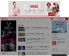 Campagne MONOPRIX sur TUNISCOPE.com