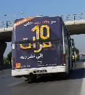 Campagne d'affichage : offre 3jab