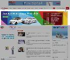Campagne SKODA sur TUNISCOPE.com